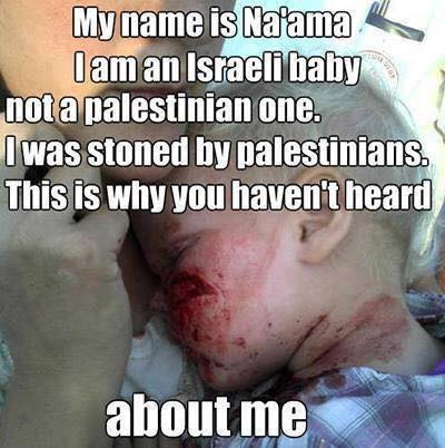 Na'ama a Jewish girl from Israel stoned by Palestinians #SilentWorldMedia  @RichardOBryan @BraveLad @ophidianpilot http://t.co/STcWeA5Sqw