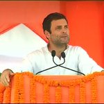 Rahul Gandhi praises @NitishKumar but does not mention a single word about @laluprasadrjd in his #Sheikhpura rally. http://t.co/j22JnyHReY