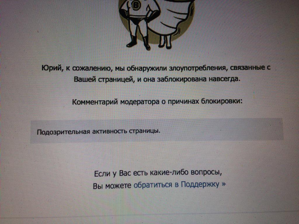 Анонимные прокси для брут email