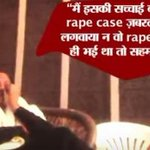 WATCH VIDEO: BJP MLA Admits Fabricating False Rape Charges Against Muslim Boys http://t.co/ICMQt7Wyi4 http://t.co/z2u6EPvRZW