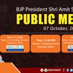 Shri @AmitShahOffice will address four public meetings in Bihar. Watch LIVE at http://t.co/GBZbvmNpfO #बदलेगा_बिहार http://t.co/MGtAmPlX4w