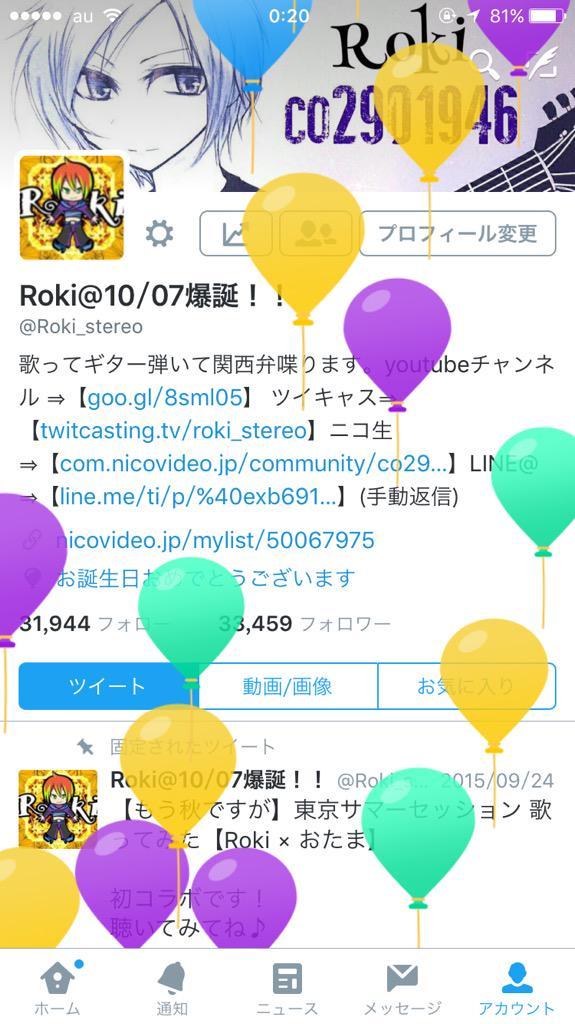 http://twitter.com/Roki_stereo/status/651629239960100865/photo/1