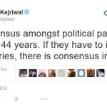 And @ArvindKejriwal did it in 5 mins.. For Delhi MLAs http://t.co/TIFdIB7iVJ