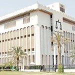 العدل توفر خدمات عدة لذوي الاحتياجات الخاصة #الكويت http://t.co/FLYqsyc9QJ http://t.co/eurcro1ktk