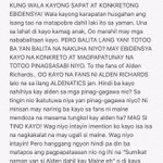 To the fans of ALDEN RICHARDS & MAINE MENDOZA regardless if youre a fan of ALDUB or NOT, READ! #ALDUBTogetherAgain http://t.co/WPq5V07KDB