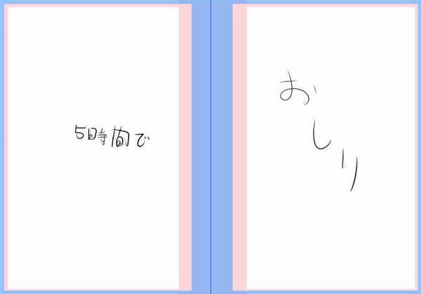 http://twitter.com/kiki_koikina/status/651746501291409408/photo/1