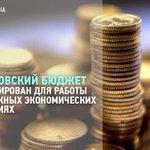С. Собянин: московский бюджет адаптирован для работы в условиях экономического кризиса http://t.co/uGyUlU2a4b http://t.co/jwfmQfCJwI