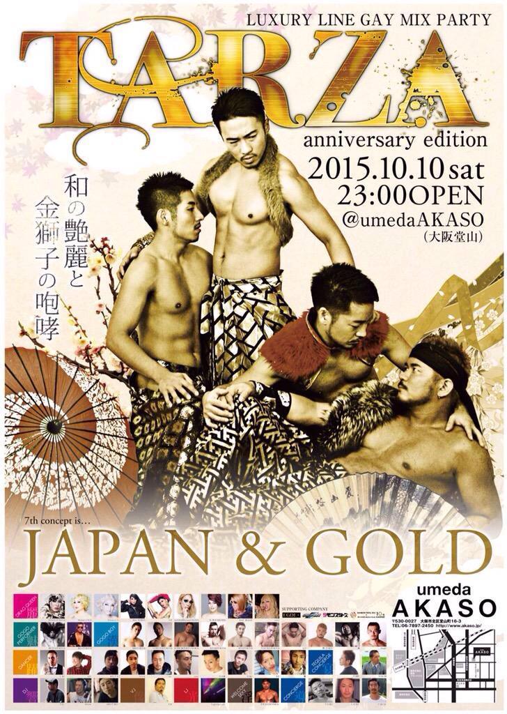 いよいよ今週土曜日10/10の夜はTARZA -JAPAN&GOLD-✨梅田AKASOにて22:30-OPENだよ✨