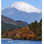 PHOTO: Lake Ashi in #Japan