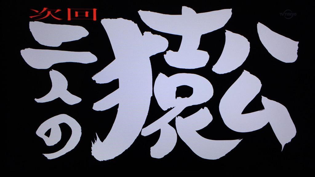 http://twitter.com/kana_mura28/status/651690651575189504/photo/1
