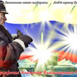 Сегодня день рождения у Президента Владимира Путина. Здоровья вам Владимир Владимирович. #ПрезидентМира #PutinDay http://t.co/zl1OYe0CvD