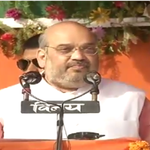 Shri @AmitShahOffice now addressing public rally in Suryagada (Bihar). LIVE at http://t.co/Hbi4GfXwp8 #बदलेगा_बिहार http://t.co/rzNWURFgbX