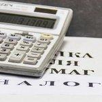 «За все заплатим мы с вами». Чтобы спасти российский бюджет, увеличат налоги http://t.co/bxhncEObaB http://t.co/zMvQMp5k6A