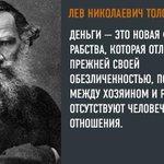 7 октября 1906 года Лев Толстой отказался от рассмотрения его кандидатуры на Нобелевскую премию #Голос_истории http://t.co/Ba09MDBJl6