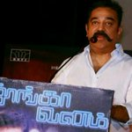 #Thoongaavanam Was Shot Twice Within 60 Days: #KamalHaasan   Read more at: http://t.co/xrdMbqxLJV