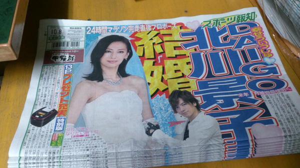 http://twitter.com/yakusyasan/status/651822474837950464/photo/1