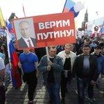 Опрос Левада-центра показал, что уровень доверия к #Президенту вырос до 80% http://t.co/gNMaxuUW8J . • ° #Путин http://t.co/4Kste1B0hi