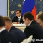 Медведев назвал статьи бюджета, имеющие иммунитет от урезания расходов http://t.co/RjoxgvDjCW http://t.co/4LmDWQXvGr