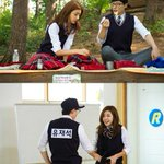 Park Han Byul has a picnic date with Yoo Jae Suk on Running Man http://t.co/44kSLgtoXY http://t.co/QGS4QD2Iig