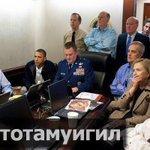В представительстве ИГИЛ с ужасом наблюдают за массированными ударами по объектам ИГИЛ из акватории Каспийского моря http://t.co/5CZe3tbRgb