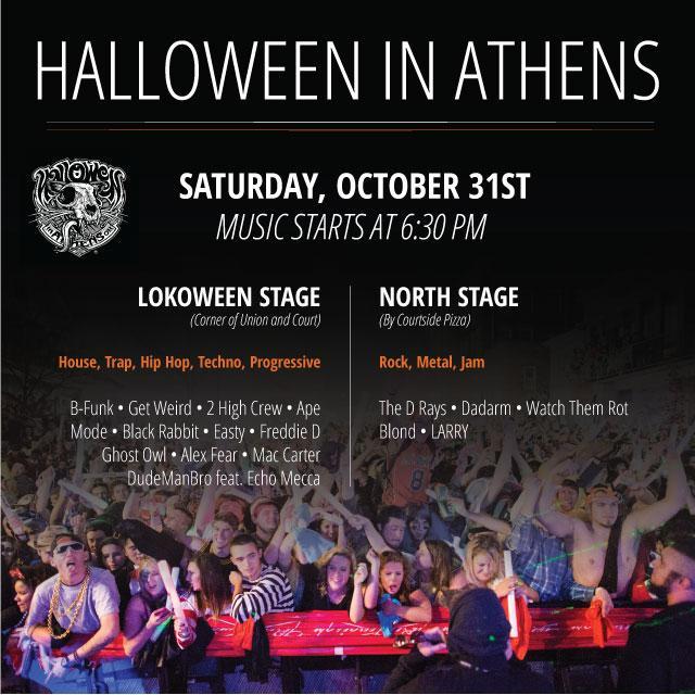 Is it Saturday Oct, 31st yet? #halloweeninAthens #hallouween2015 http://t.co/AFgRB88p8Y