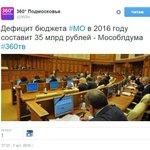 То есть дефицит бюджета Московской области равен стоимости половины фонтана Кадырова. http://t.co/FtMv2DdHq0