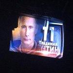 Путин в свой день рождения забил 7 шайб в хоккейном матче в Сочи http://t.co/Z53LhGTMxB http://t.co/hX2ZvxBvt7