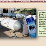 Минобороны РФ рассказало, куда пришлись удары ракет Каспийской флотилии http://t.co/kF1SLMB7rT Слайды:Минобороны РФ http://t.co/w33hF6gTtO