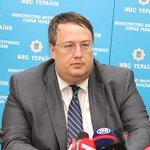 СКР: Дело против советника главы МВД Украины возбуждено по статье «призывы к терроризму» https://t.co/kjYEVbCDXk http://t.co/Ct56Q4BHHE