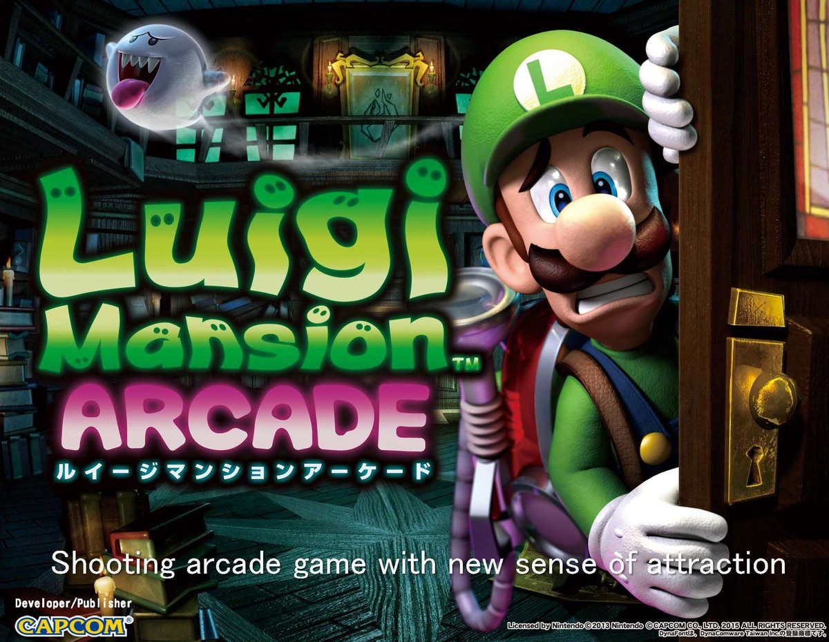 #Luigi Mansion™ Arcade has just arrived in #Addison, IL straight from Japan! Hurry in for your chance to play TODAY! http://t.co/3CcGcpthEb