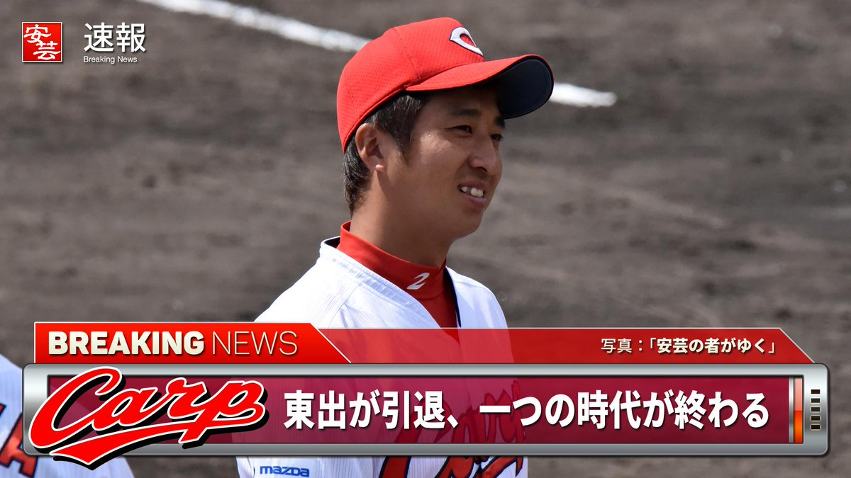 http://twitter.com/akinomono/status/651882953442635776/photo/1