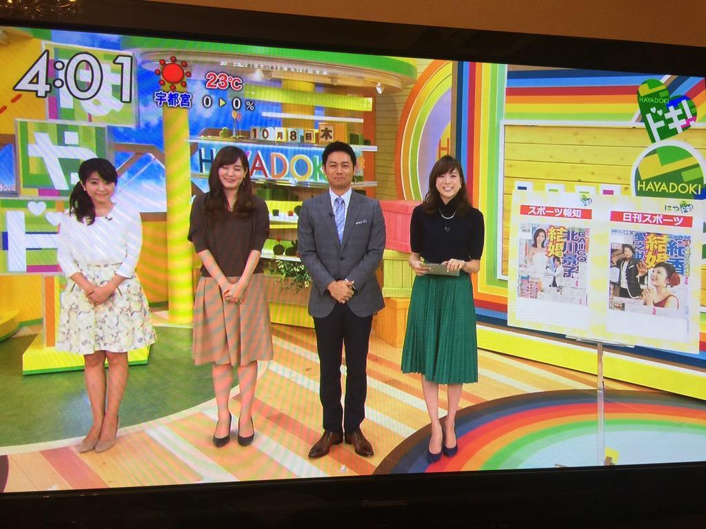 なんか目が覚めてテレビ付けたら…  北川景子とDAIGOが結婚してて  藤原紀香と愛之助も なんか結婚してた