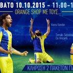 Στο Orange shop με @Fercaveoficial, @TomasDevi και Vander. http://t.co/nG7M3OU3QZ http://t.co/kI1pmxJTAM