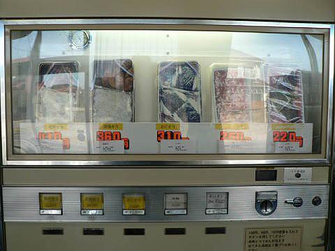 http://twitter.com/ponsuke_tsuihai/status/651967254519676928/photo/1