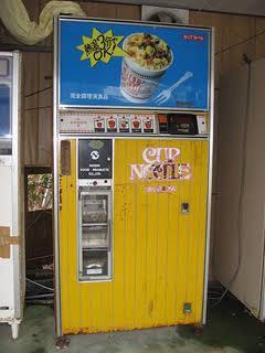 http://twitter.com/211_SiroKuro/status/651994864062586880/photo/1