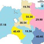 【New】「福島の子供の甲状腺がん発症率は20~50倍」 津田敏秀氏ら論文で指摘 http://t.co/6kMLq7Ztjw http://t.co/FxRPA1CM2g
