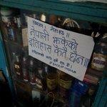 हेर्नुस गल्लि गल्लिमा राश्टृयता जाग्या छ ;) #Nepal http://t.co/NnWmPR8I4z