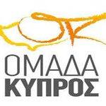7 ερωτήματα για το #Cyprus #problem http://t.co/NdWEanxqZ0 http://t.co/KtpHz5E1ye