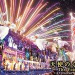 【ユニバーサル・ワンダー・クリスマス 2015】今年一新する奇跡と感動のショー「天使のくれた奇跡Ⅲ」をステージ間近で体感できる特別観賞エリア入場券販売中。売切れ次第、販売終了 http://t.co/INxTJJoXuk #USJ http://t.co/CCUlYQzfcN