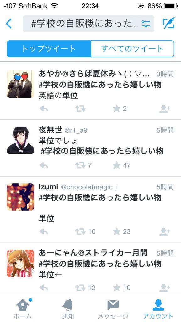 http://twitter.com/9u_ya/status/652117088803250176/photo/1
