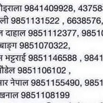 Govt. of Nepal distributes Dashain allowances, (link to names): http://t.co/hEYvM9b3T3 Nepal - you know what to do http://t.co/cQDGm7nPcO