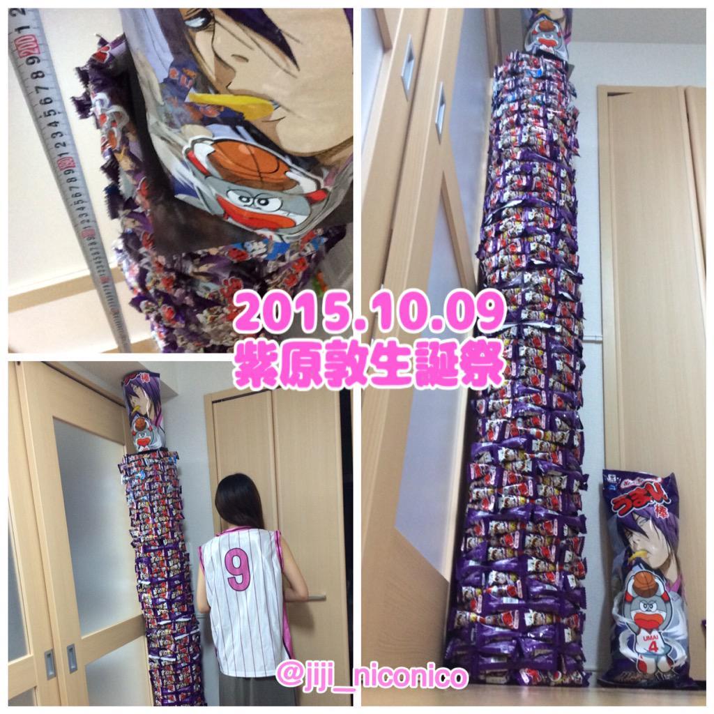 http://twitter.com/jiji_niconico/status/652138653678878720/photo/1