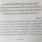 Congratulations by QT #AltafHussain #MQM on #KamalMallickRelease from #Rangers custody #Karachi #Pakistan http://t.co/b8tZSjDzGW