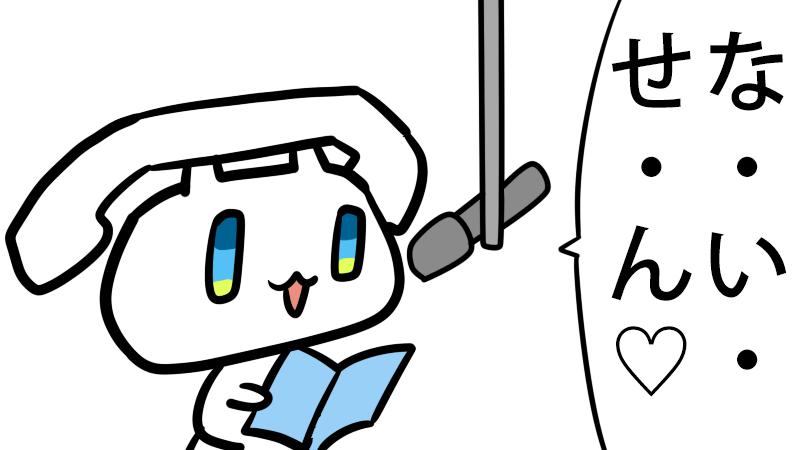 あ・い・し・テ・ルー❤️#kimimachi