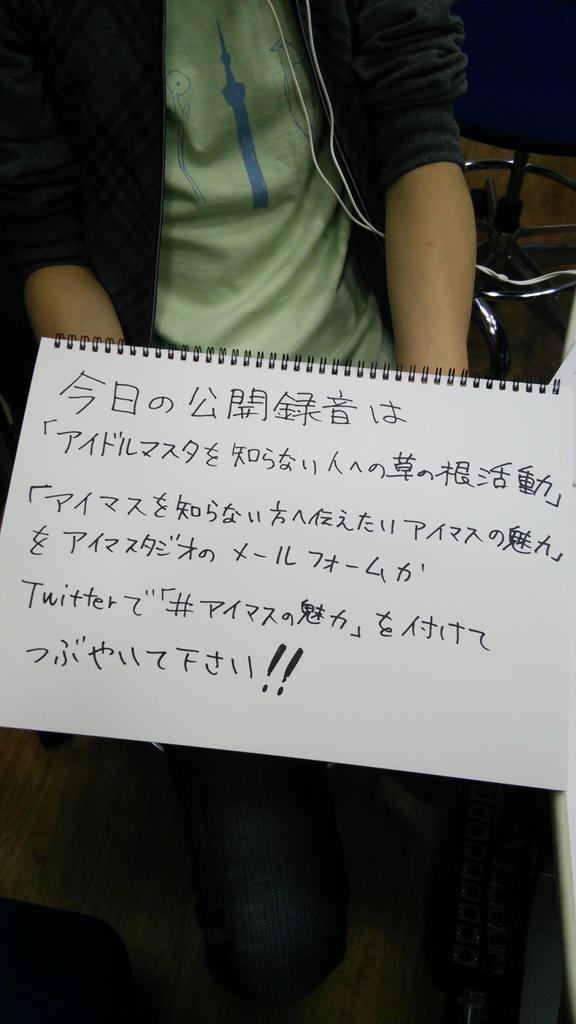 http://twitter.com/HiBiKi_radio/status/656728511521034240/photo/1