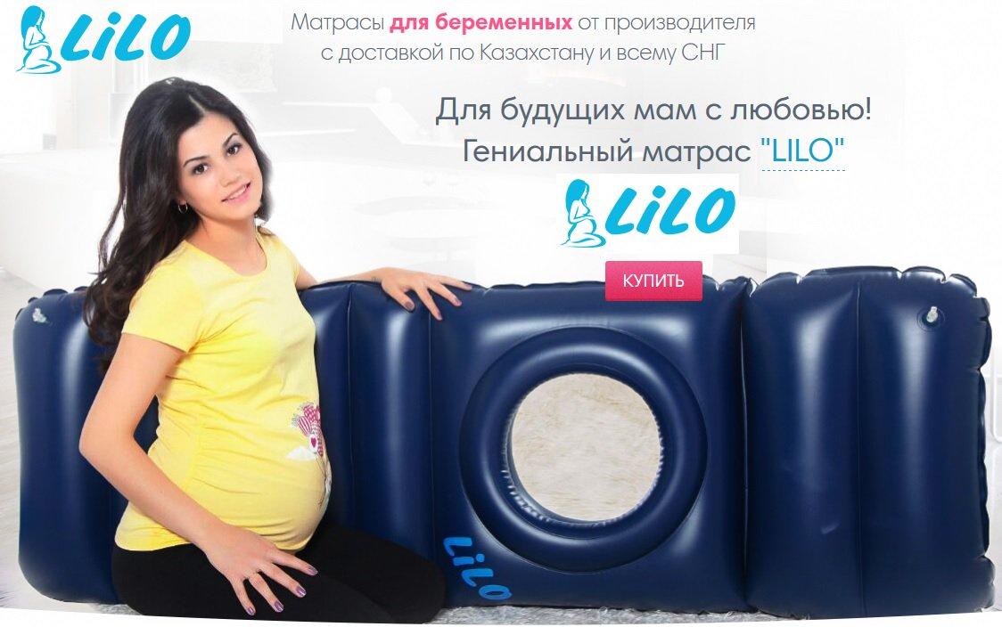 попила из кружки беременной