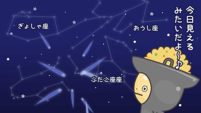 http://twitter.com/itamekun/status/656764390029393920/photo/1