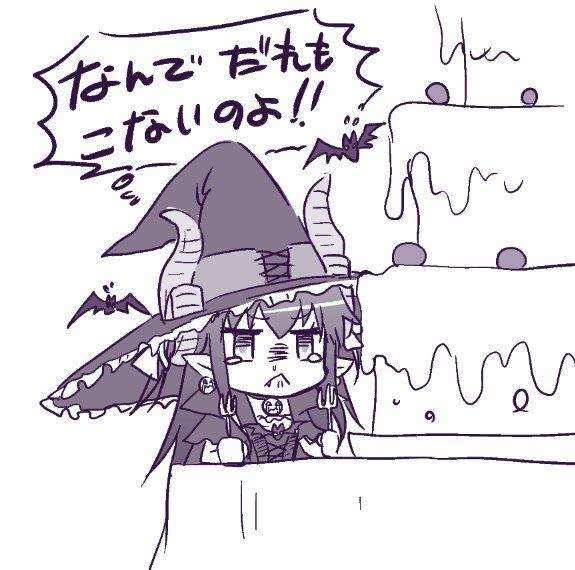 http://twitter.com/otsuki_/status/656772550811238400/photo/1