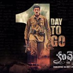 Can't wait to see this in the big screen @IAmVarunTej @DirKrish!! See you at the movies boys!! https://t.co/N6VjvmclOf