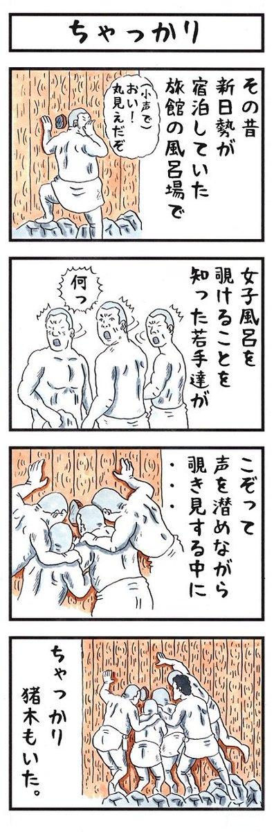 http://twitter.com/buchosen/status/656820952932573184/photo/1